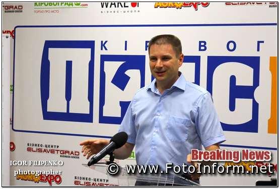 У Кропивницькому вже привітали Олександра Дануцу з перемогою (ВІДЕО)