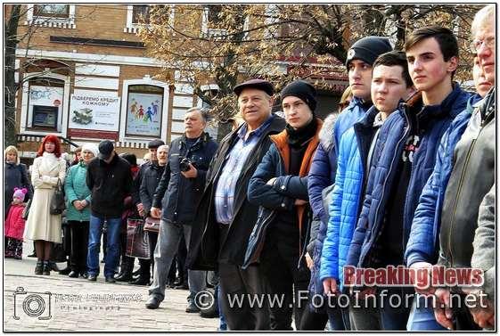 Кропивницький, Тараса Шевченка у фотографіях, фото филипенко, фотоинформ