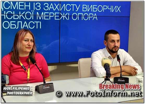 У Кропивницькому спостерігачі розповіли про порушення на виборах (ВІДЕО)