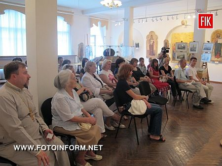 Кіровоград: експозиція до 1025-ї річниці Хрещення Київської Русі