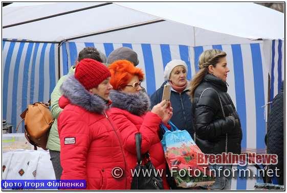 У Кропивницькому, мешканці, масово, знімали на смартфони, свято Колодія (фоторепортаж)