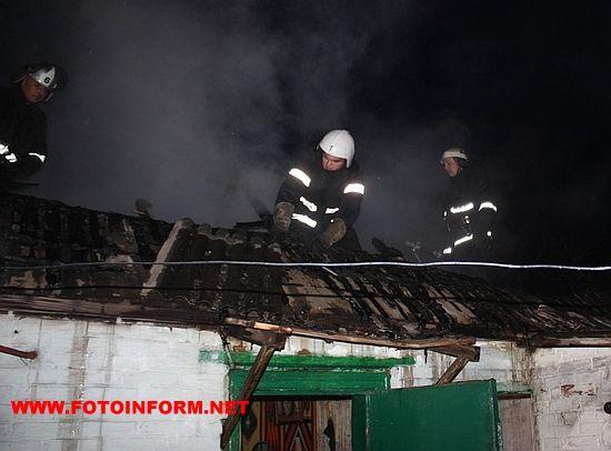 На Кіровоградщині горіли три лазні