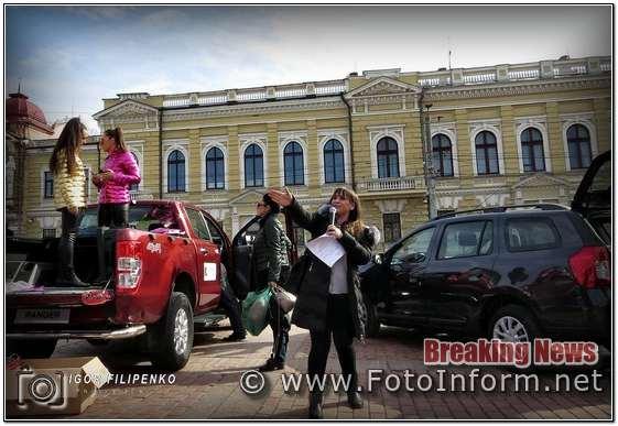 Кропивницком, женский автопробег, фоторепортаж,Забег на шинах, фото филипенко
