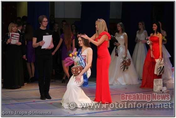 Конкурс, Міс Принцеса Кіровоградщини 2019, у фотографіях, фото филипенко, кропивницький новини, конкурс краси,