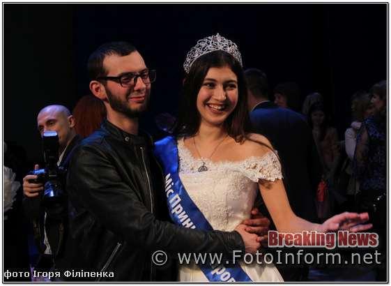кропивницький, фото филипенко, міс принцеса Кіровоградщини 2019,