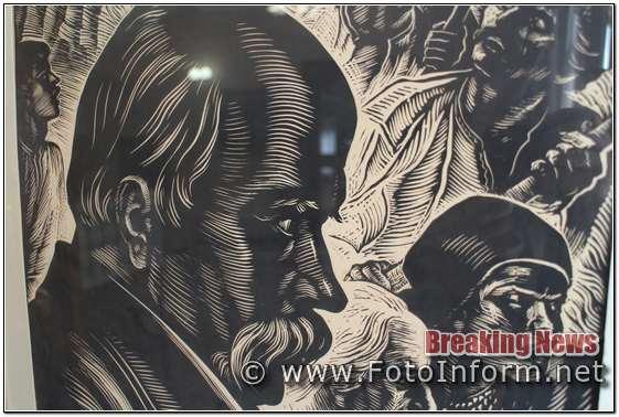 Тарас Шевченко, малюнках юних кропивничан, Художньої школи імені О.О.Осмьоркіна, Кіровоградському обласному художньому музеї