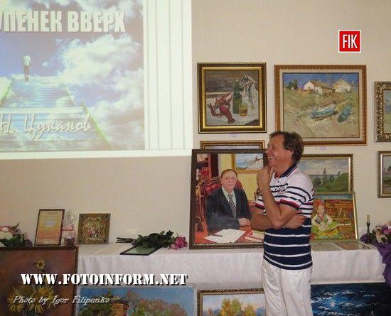 Все присвячую моєму улюбленому місту: 60 сходинок Миколи Цуканова