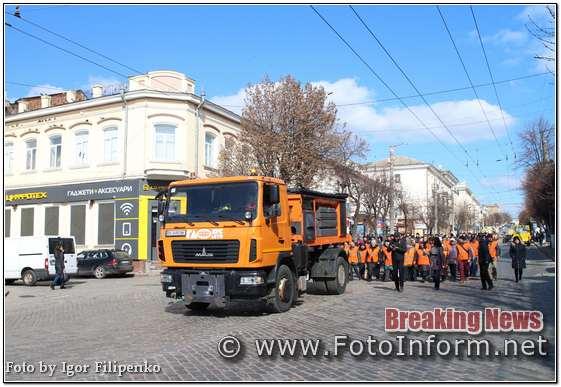 Кропивницкий,: День работников ЖКХ в фотографиях, фото филипенко, кировоградские новости