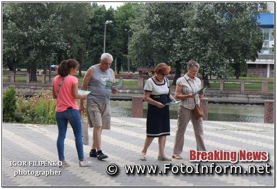 У Кропивницькому, відбулася акція, «Допоможіть Інгулу», фото филипенко