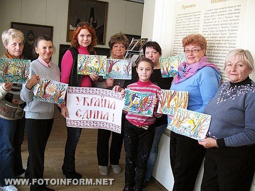 29 жовтня 2015 року у відділі Кіровоградського обласного художнього музею - картинній галереї Петра Оссовського «Світ і Вітчизна», у рамках «Творчої майстерні» був проведений майстер-клас з малювання декоративного пейзажу «Казковий світ».