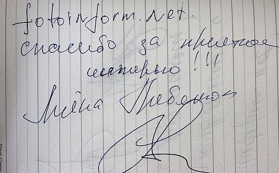 Кировоград: достижения - это не повод зазнаваться, а идти дальше, оперная певица Украины Алена Гребенюк