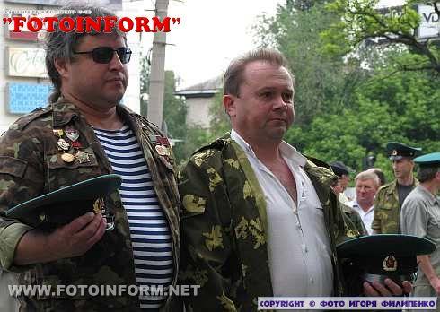 Кировоградские пограничники отметили свой праздник (ФОТОРЕПОРТАЖ)