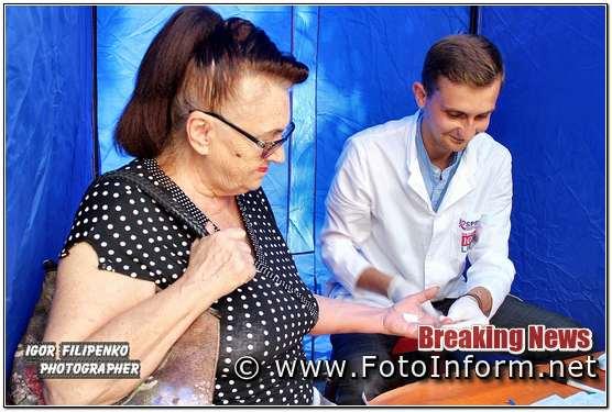 Кропивницький, тестували на гепатит,фоторепортаж, фото филипенко