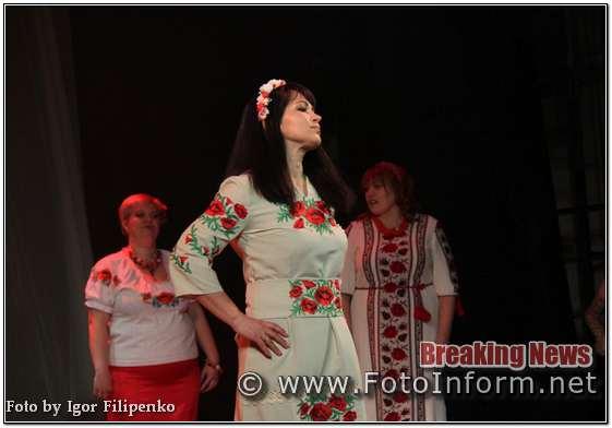 Дивовижні мами, Кропивницький, відбувся, фестиваль для матерів дітей з інвалідністю, фоторепортаж, фото филипенко,