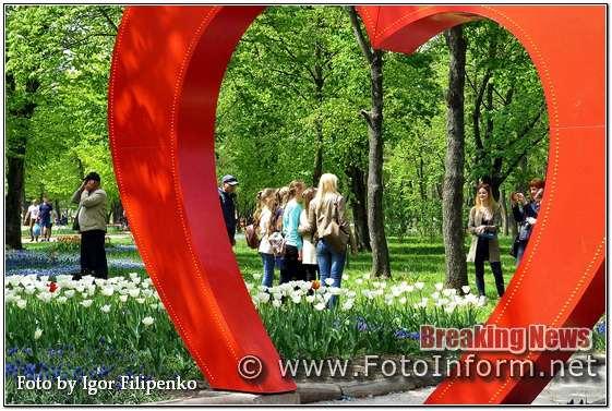 Кропивницькому, малювали цвітіння перших весняних квітів, відкриття веснянного пленеру, дендропарк,фото филипенко