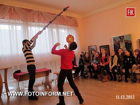 Кіровоград: у музеї свято Андрія Первозванного