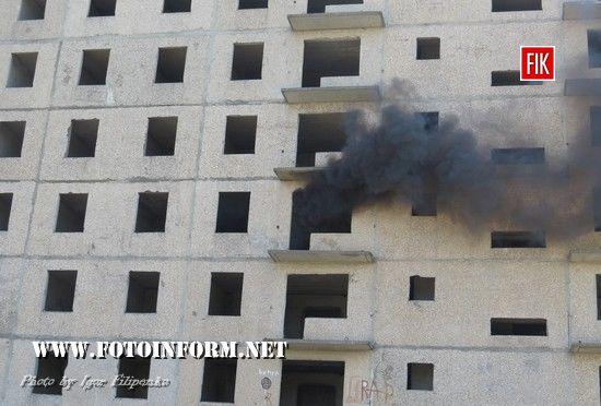 Кропивницький: на Жадова внаслідок вибуху побутового газу виникла пожежа дев'ятиповерхового будинку