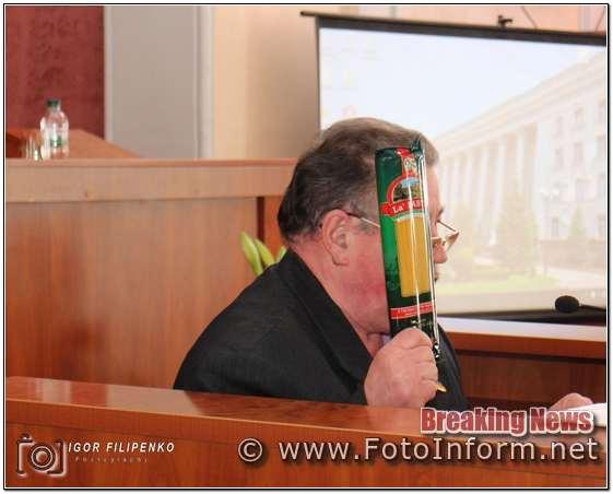 Кропивницький, міському голові, депутат міськради подарував, спагеті (фоторепортаж)