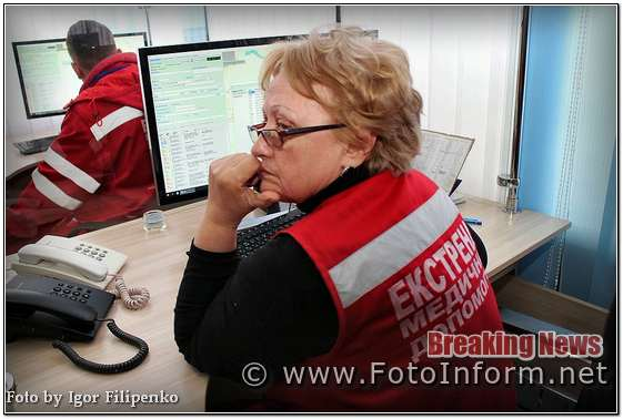 Кропивницький, Сергій Кузьменко, центр екстреної медичної допомоги, фоторепортаж, фото филипенко, 103