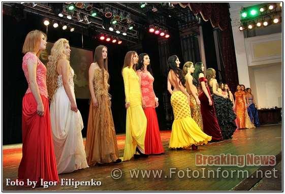 Конкурс «Королева Кропивницького 2019» у фотографіях, фото филипенко