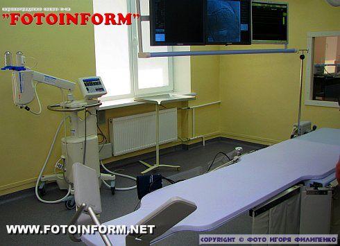 В Кировоградском областном кардиологическом диспансере открылся сосудистый центр (ФОТО)