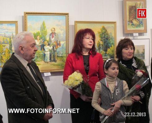 Віталій Семенович Колесніченко