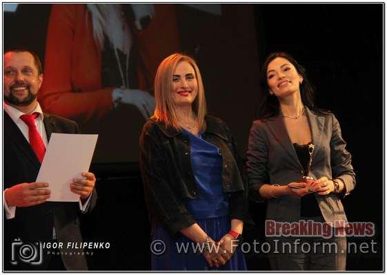 Кропивницький, проект «Жінка Нової Ери 2019», фоторепортаж), фото филипенко