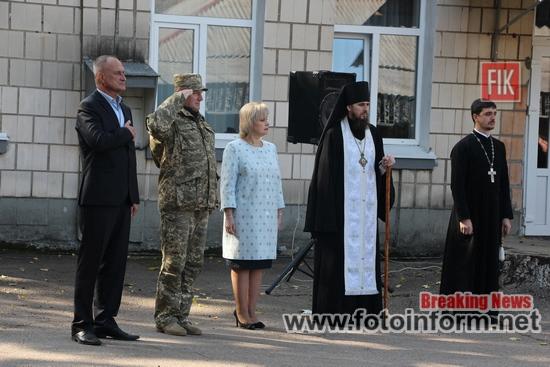 Кропивницькому, юнаків,строкову військову службу,ФОТО