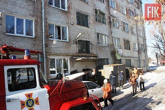 26 січня о 13:50 до Служби порятунку «101» надійшло повідомлення про пожежу в 5-поверховому житловому будинку на вул. В. Чорновола у обласному центрі.