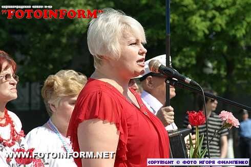 В Кировограде сегодня прошел митинг (ФОТОРЕПОРТАЖ)