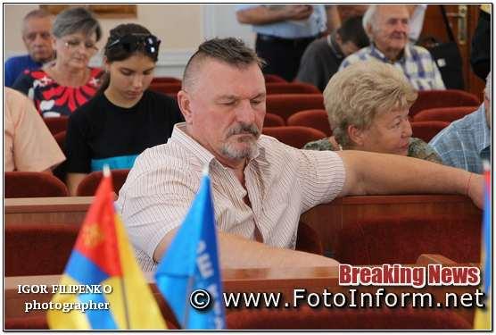 Депутати міської ради Кропивницького