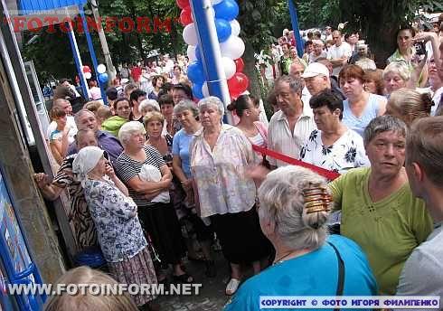 В Кировограде «штурмовали» АТБ (фото)
