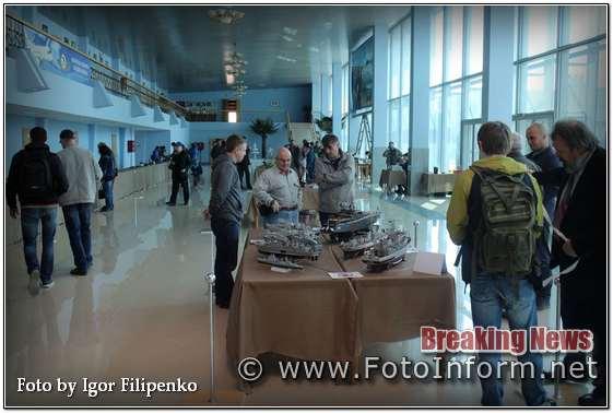 Фортеця Хобі Майстер, Кропивницкий, выставка военной и гражданской техники, фотографиях, фото филипенко,кропивницкий новости,