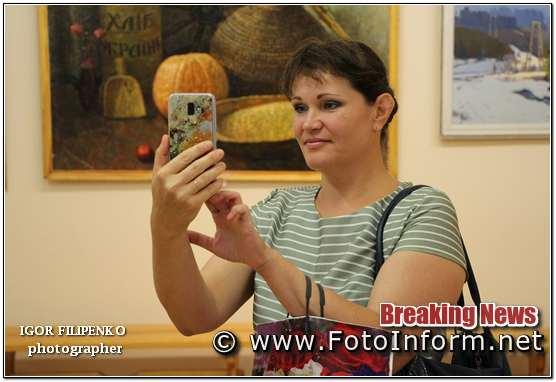 Кропивницький: виставка «Це моя Україна» у фотографіях, фото филипенко