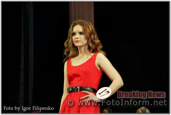 фото филипенко,Конкурс «Міс Кропивницький 2019» у фотографіях, кропивницький новини, новини,украина