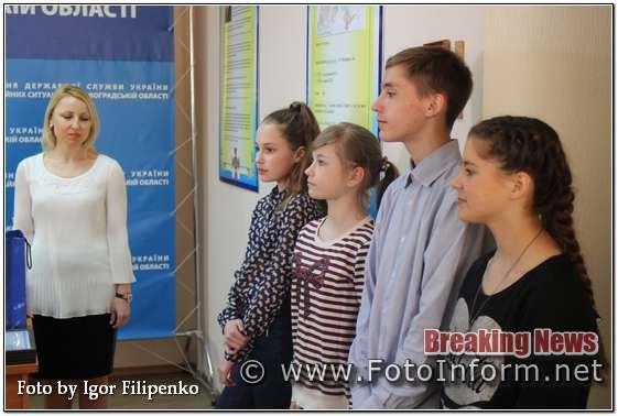 Кропивницький, рятувальники ,сміливих школярів нагородами , (фоторепортаж)