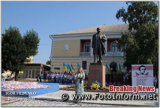 фото филипенко, 28- річниці з Дня неазележності України, Кропивницький, святкування Дня незалежності у фотографіях