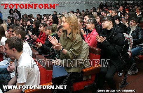 В Кировограде прошли соревнования знатоков правил безопасности (ФОТО) Игоря Филипенко