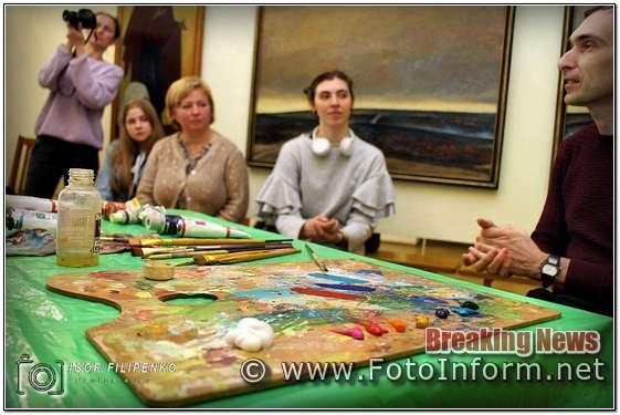 Кропивницький, картина для благодійного аукціону, X Великодньому Благодійному Аукціоні, фото филипенко, кропивницький новини, фотоинформ
