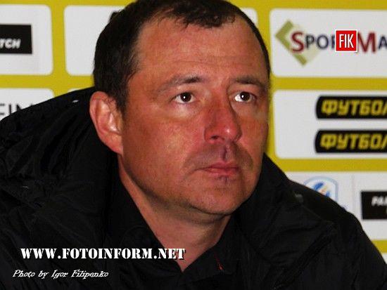 Сьогодні, після завершення матчу «Зірка»- «Дніпро» головни тренери команд суперниць зустрілися із журналістами.