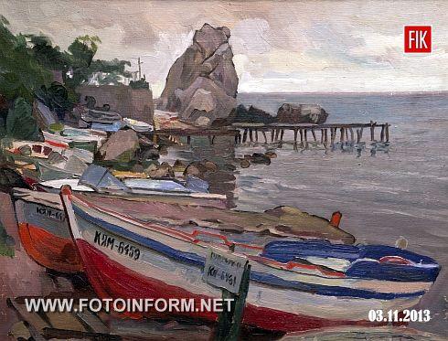 31 жовтня 2013 року у відділі Кіровоградського обласного художнього музею - картинній галереї Петра Оссовського «Світ і Вітчизна» розгорнуто експозицію до Міжнародного дня Чорного моря.
