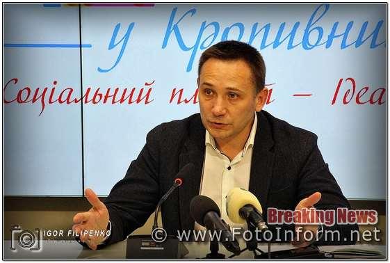 Кропивницький, другий етап, фестивалю соціального плакату фото филипенко,