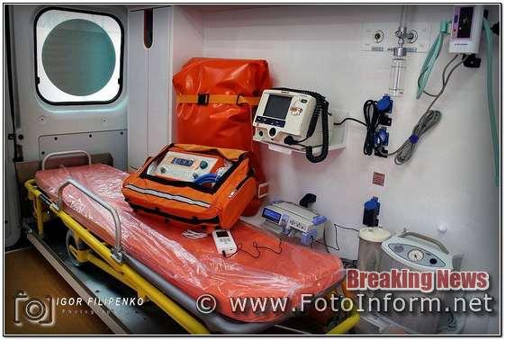 Кропивницький, нові автомобіліі швидкої медичної допомоги, Сергій кузьменко, Олександр Ярошенко, фото филипенко,