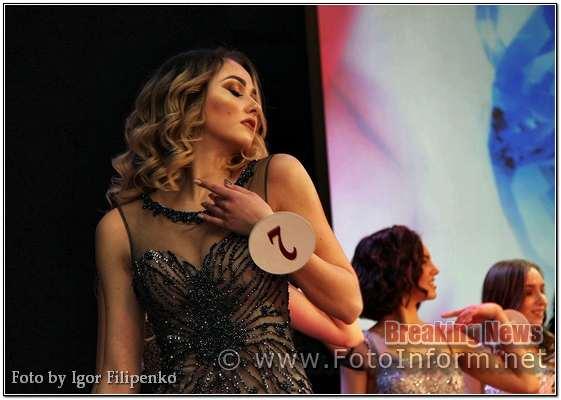 Кропивничанка, Мисс Украина, Мисс Кропивницкий 2019, фото филипенко,кропивницкий новости, фотоифнорм