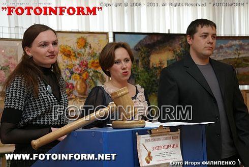 В Кировограде установлен благотворительный рекорд (ФОТОРЕПОРТАЖ) Игоря Филипенко