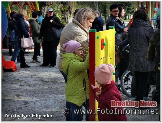 Кропивницький, інклюзивний майданчик, Олександр Горбунов, фото филипенко