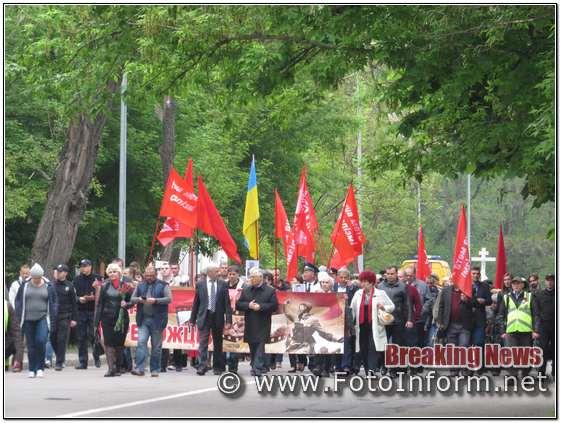 Кропивницький, День перемоги, приїхав Петро Симоненко, фоторепортаж,