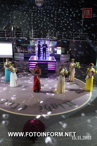 Кіровоград: Міс пенітенціарна служба України - 2013 (ФОТО)