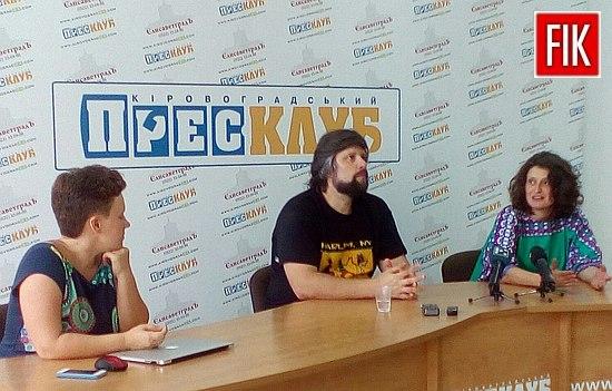 В областном центре презентовали серию документальных фильмов «Ucrazyans» («Невероятные украинцы») об общественных активистов, которые меняют страну, создав новые правила жизни.
