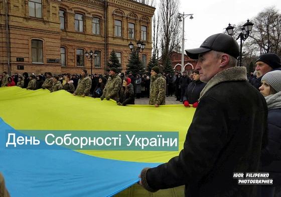 День Соборності у Кропивницькому відзначили ходою